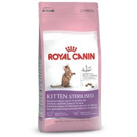 Royal Canin (Роял Канин) 2 кг Киттен Стерилайзд